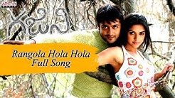 wizkharifa songs mp3 download Hola Hola - Free Music Download
