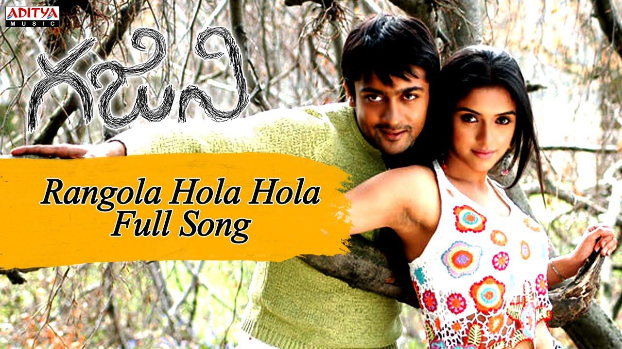 ghajini video songs download hd