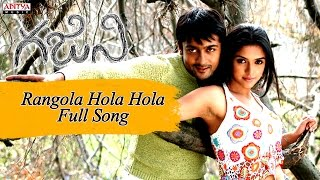 Rangola Hola Hola Full Songs || Ghajini Telugu Movie || Surya, Aasin - yt to mp4