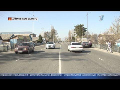 Люди заблокировали движение на трассе Алматы-Усть-Каменогорск