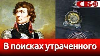 В Вилейке открылся музей Костюшко