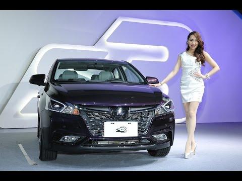Luxgen S3 Cross Sedan 全球首發