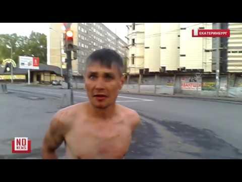 video-begayut-golie-v-rabstve-trah-video