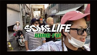 4th Mini Album【KUNG-FU!】trailer