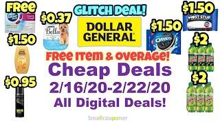 Dollar General Cheap Deals 2/16/20-2/22/20! All Digital Deals!