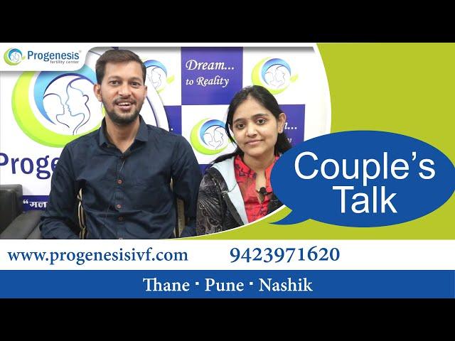 Progenesis Success Story | Couple's Talk