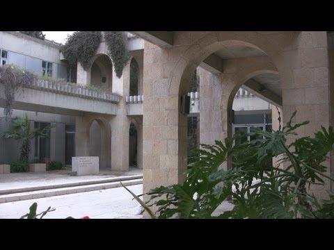 HUC JIR - Jerusalem Campus