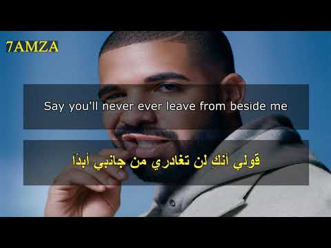 Drake - KiKi Do You Love Me مترجمة عربي