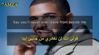 Download Drake - KiKi Do You Love Me مترجمة عربي