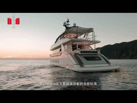 Dynamiq's superyacht, the Jetsetter, aired on Chinese TV
