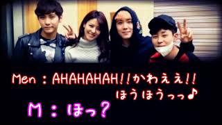 【Kiss The Radio⑤】意訳 LeeHongki & FujiiMina 藤井美菜 検索動画 29