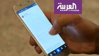 تفاعلكم : هل تم رفع حجب المكالمات في واتس اب في السعودية؟