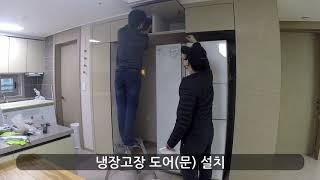 【동탄 호반베르디움센트럴포레】 삼성 비스포크 냉장고 키…