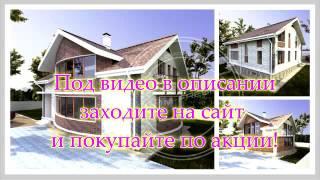 готовые проекты домов из бруса бесплатно скачать(, 2016-12-09T14:10:14.000Z)