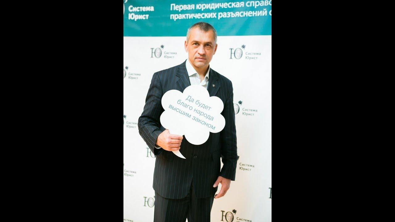 Обращение к Генеральному Прокурору РФ Ю.Я. Чайке о нарушениях в ТиНАО г.Москвы