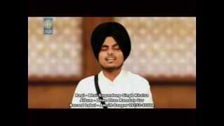 Gagandeep Singh Ji Khalsa | Janam Maran Dukh Jae | Amritt Saagar