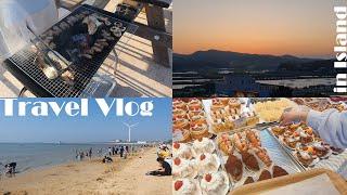 영흥도여행 vlog | 펜션에서 바베큐 대부도 베이커리…