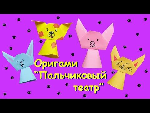 Кукольный театр из бумаги своими руками шаблоны