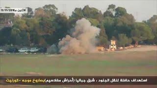 """תיעוד: פגיעת נ""""ט של חמאס באוטובוס החיילים"""