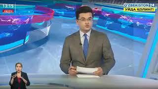 Срочные новости затоп Сырдарья