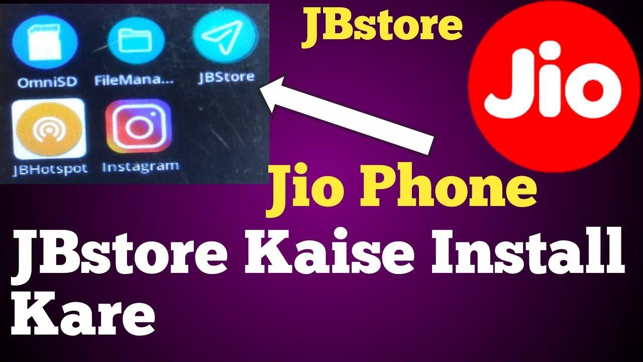 Jio Phone JBstore Kaise Install Kare OmniSD JBstor   Youtube
