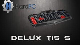 Klawiatura dla gracza Delux T15S - rzut okiem