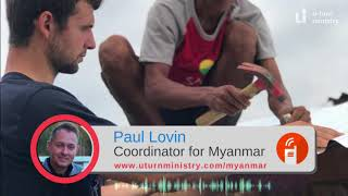 Миссионерские Поля |  Myanmar July 2018