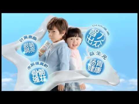 Wei Lai Xing Xiao Xiao Milk Mengniu