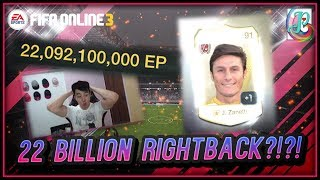 ~OMG WL Zanetti!!~ August Serial Package 2018 Opening - FIFA ONLINE 3