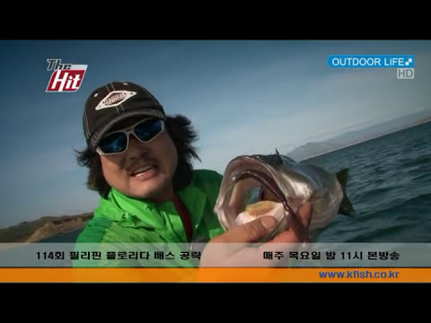 114 korea fishing channel youtube for Ktp fishing report