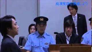 Download Video 【痴漢冤罪】あいまいで不当な捜査をした刑事を尋問する弁護士 MP3 3GP MP4