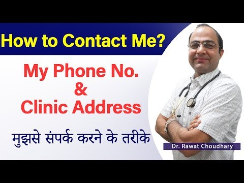 Phone Number Of Dr Rawat Choudhary | How To Contact Dr Rawat Choudhary Yash Homeopathic Center
