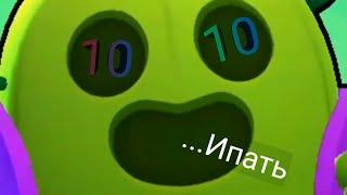 НАС 10 ПОДПИСЧИКОВ!