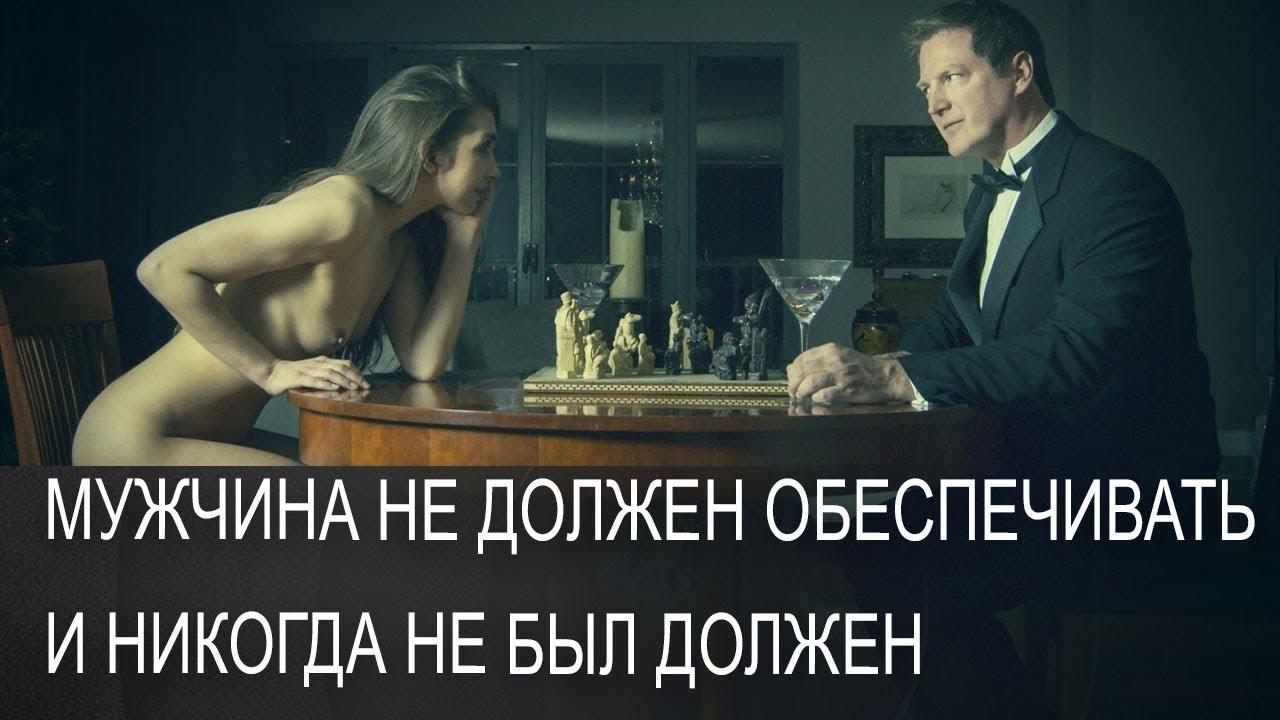 Демотиватор мужчина должен мужчина обязанности