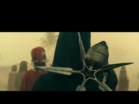 He Says, He Needs Me  3D, Young Fathers Assassin's Creed Soundtrack