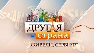 видео Путеводитель по Белграду