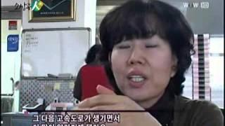 원조 학화호두과자 CF