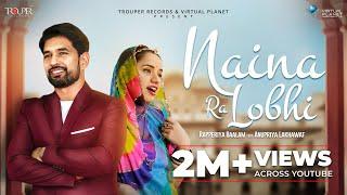 OFFICIAL VIDEO Naina Ra Lobhi | Rapperiya Baalam Ft. Anupriya Lakhawat | Rajasthani Song 2019