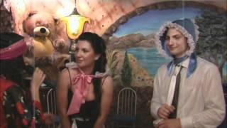 Свадьба с Золушкой - Мальчик-девочка