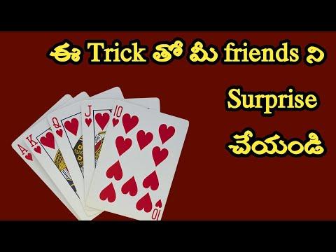 ఈ Card Trick తో మీ friends ని Impress చేయండి / Telugu tricks and mix