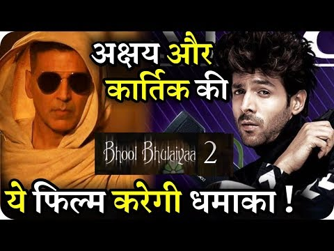 Kartik Aaryan Replace Akshay Kumar In The Bhool Bhulaiyaa 2 Mp3