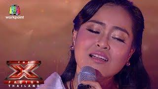 ใหม่ พิมพ์ลักษณ์ | ไม่รัก ไม่ต้อง | The X Factor Thailand