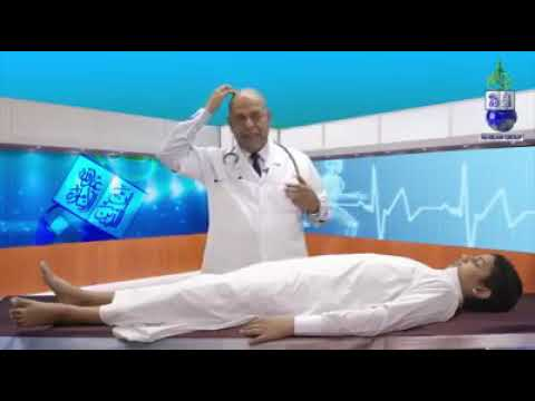 Very good mashallah and important knowledge able health care video