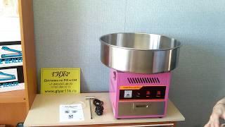 Аппарат для сахарной ваты Gastrorag WY-MF01 Обзор
