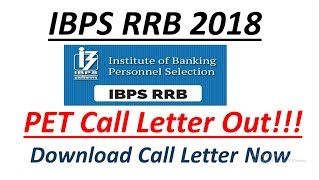 IBPS RRB 2018 : PET Call Letter Out || Download Call Letter Now