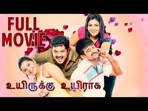 Uyirukku Uyiraga Full Tamil Movie | Sanjeev, Saran Sharma, Nandhana