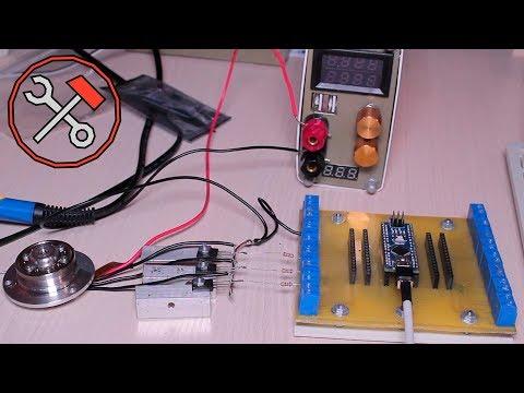 Подключение двигателя жесткого диска(HDD) без драйвера. (ARDUINO) Часть 3