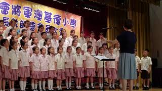 Publication Date: 2018-11-17 | Video Title: 2018-11-17 基德小學家長教師會
