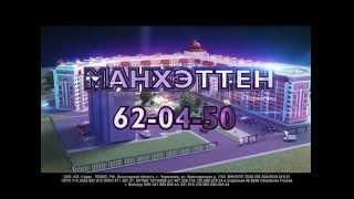 видео строительная компания РСК Одесса