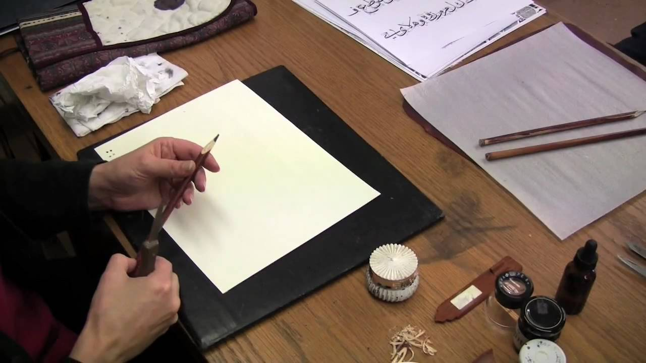Tools used for arabic script calligraphy youtube